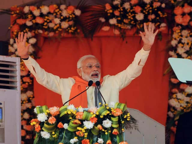 Prime Minister Narendra Modi At PUblic Meeting