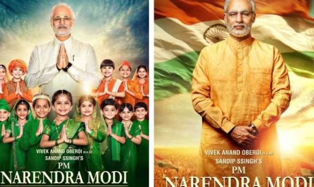 Biopic On Narendra Modi