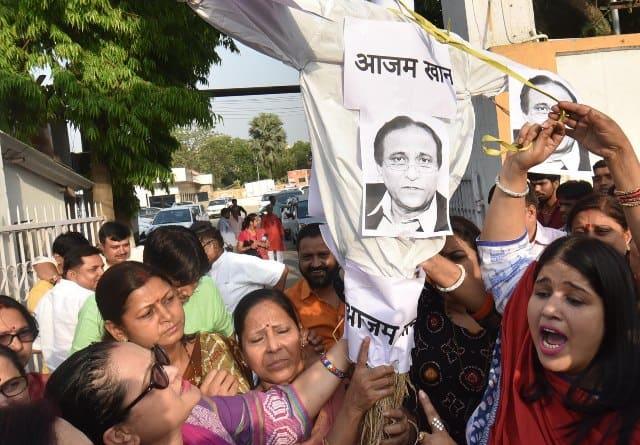 Bihar BJP Mahila Morcha