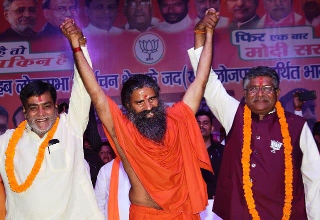 Patna Sahib Election And Baba Ramdev