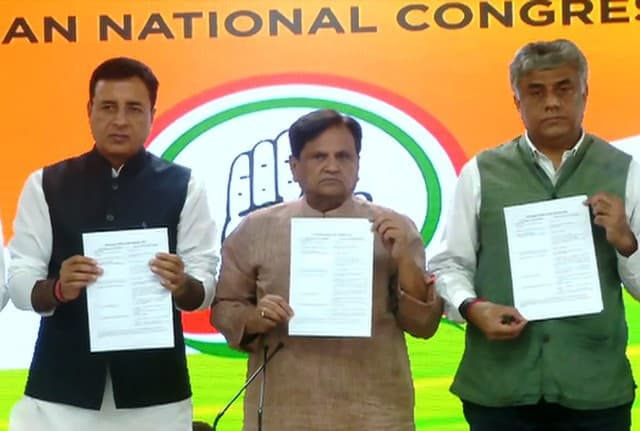 Congress Booklet On BJP Failures