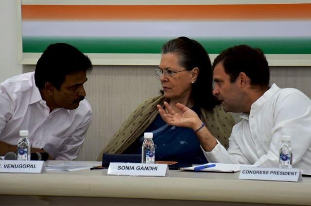 Sonia Gandhi Rahul Gandhi