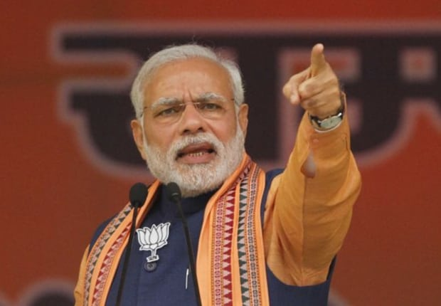 Narendra Modi At Rally