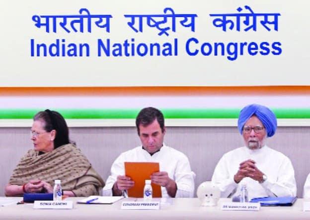 Sonia Gandhi Rahul And Manmohan