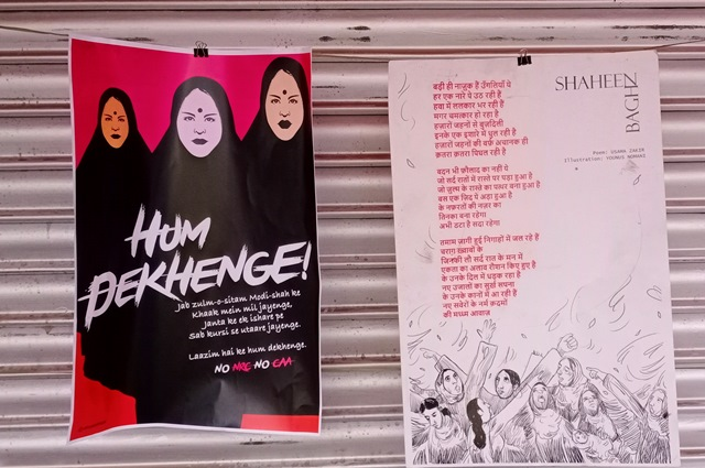 Hum Dekhenge poem has inspired anti-CAA protesters