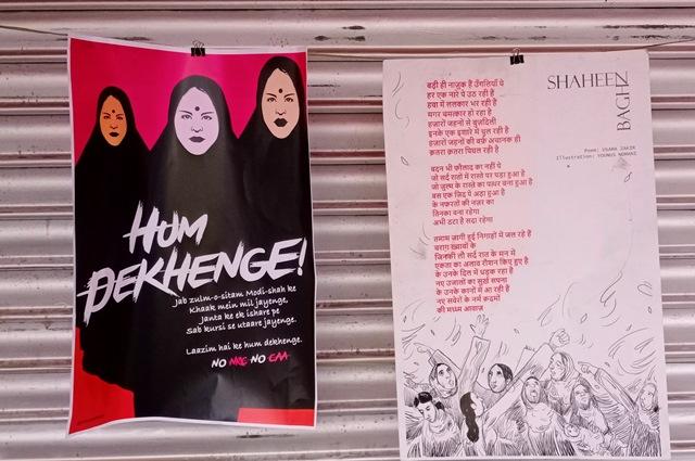 Hum Dekhenge poem has inspired anti-CAA protesters