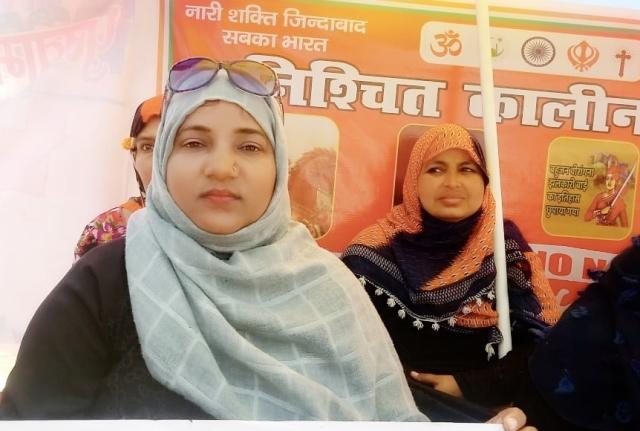 Nasreen Javed Lucknow Social Activist